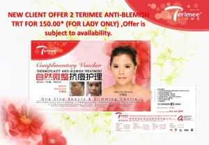 42 voucher-Anti blemish150