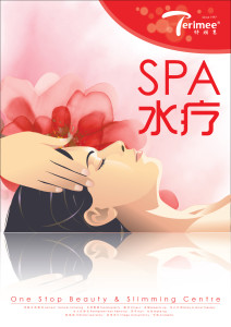 Training Book——SPA-01